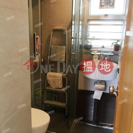 South Horizons Phase 1, Hoi Sing Court Block 1 | 3 bedroom Low Floor Flat for Rent|South Horizons Phase 1, Hoi Sing Court Block 1(South Horizons Phase 1, Hoi Sing Court Block 1)Rental Listings (QFANG-R77219)_3
