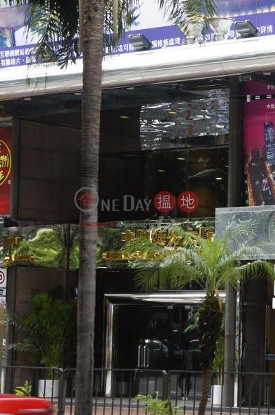 China Overseas Building (China Overseas Building) Wan Chai|搵地(OneDay)(5)