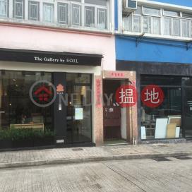 普慶坊 50-56 號,蘇豪區, 香港島
