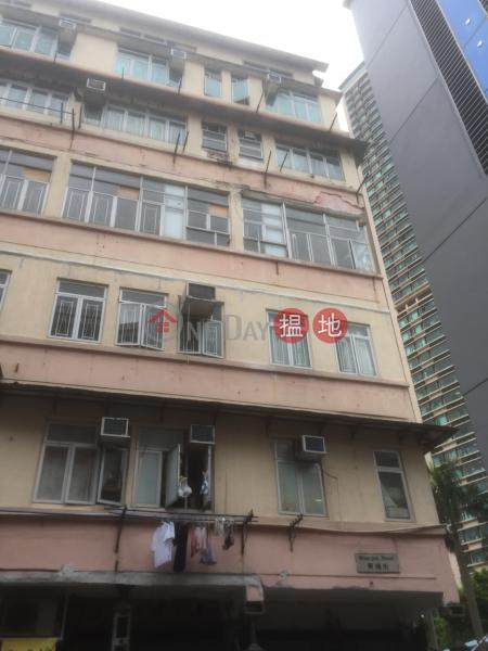 黃埔街2號 (2 Whampoa Street) 紅磡|搵地(OneDay)(1)