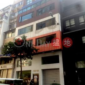 92 Hollywood Road,Soho, Hong Kong Island