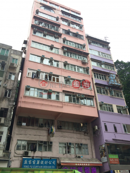 131A Queen\'s Road East (131A Queen\'s Road East) Wan Chai|搵地(OneDay)(1)