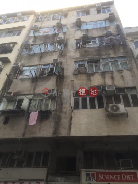翠鳳街16號 (16 Tsui Fung Street) 慈雲山|搵地(OneDay)(3)