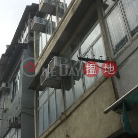 58 LION ROCK ROAD,Kowloon City, Kowloon