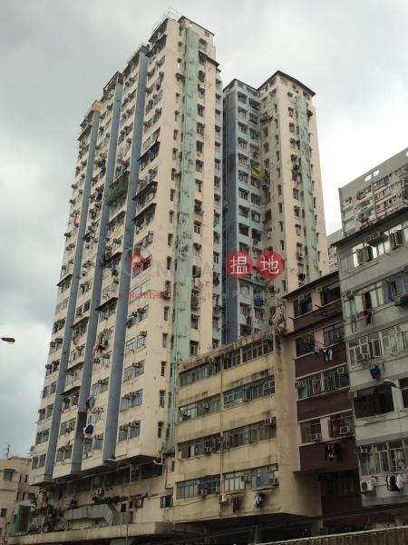 Tak Tai Building (Tak Tai Building) Kwai Chung 搵地(OneDay)(1)