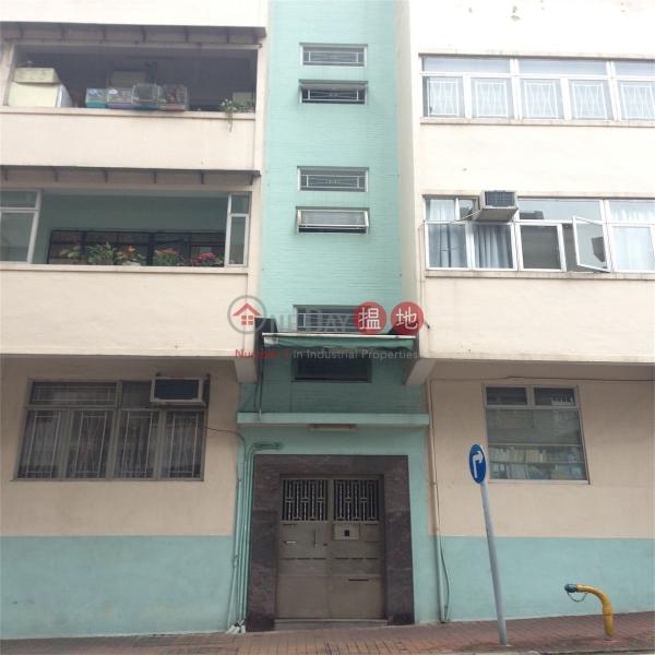 183-193 Sai Wan Ho Street (183-193 Sai Wan Ho Street) Sai Wan Ho|搵地(OneDay)(2)