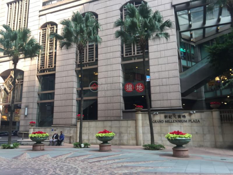 Grand Millennium Plaza (Grand Millennium Plaza) Sheung Wan|搵地(OneDay)(5)
