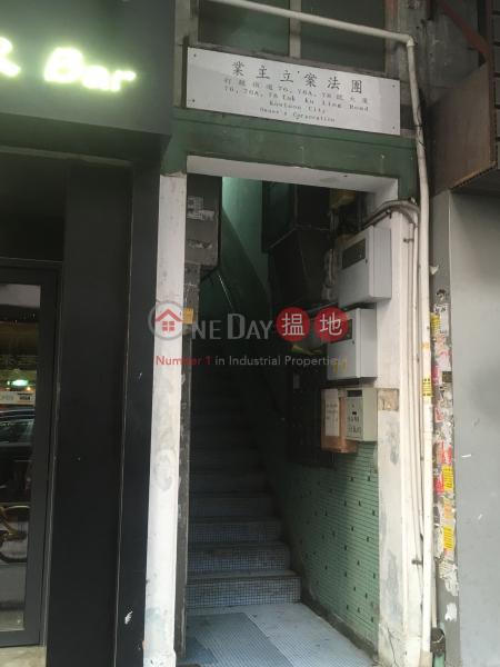 76 TAK KU LING ROAD (76 TAK KU LING ROAD) Kowloon City|搵地(OneDay)(2)