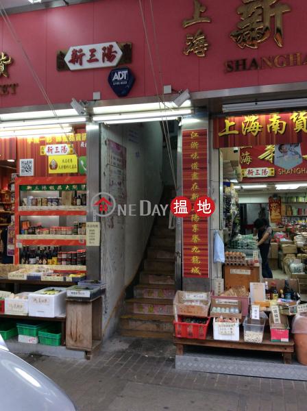 侯王道51號 (51 Hau Wong Road) 九龍城|搵地(OneDay)(1)