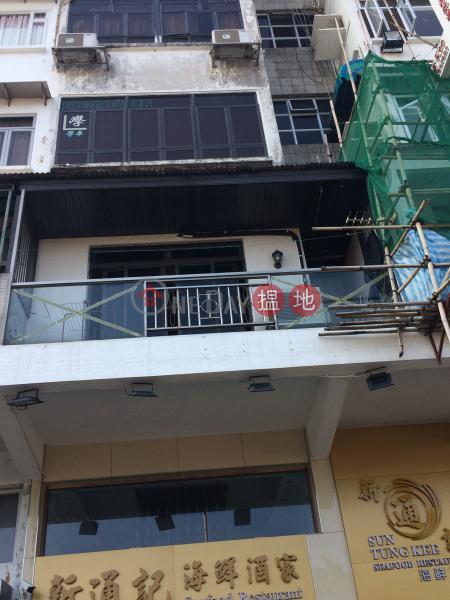 萬年街100號 (100 Man Nin Street) 西貢|搵地(OneDay)(2)