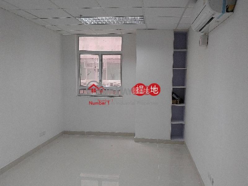成運工業大廈 觀塘區成運工業大廈(Sing Win Factory Building)出租樓盤 (pro21-05580)