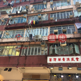 128 Chung On Street,Tsuen Wan East, New Territories