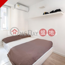 蘇豪區一房筍盤出售 住宅單位 中區太慶大廈(Tai Hing Building)出售樓盤 (EVHK92041)_0