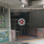 天瑞(二)邨 瑞滿樓 10座 (Shui Moon House Block 10 - Tin Shui (II) Estate) 元朗天瑞路號|- 搵地(OneDay)(1)