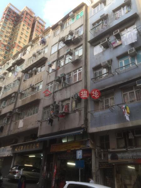 銀鳳街50號 (50 Ngan Fung Street) 慈雲山|搵地(OneDay)(3)
