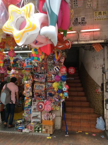 40A Fuk Wing Street (40A Fuk Wing Street) Sham Shui Po|搵地(OneDay)(1)