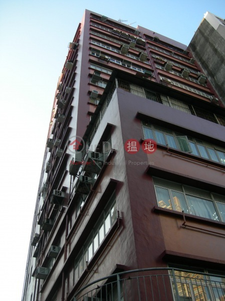 永利工業大廈 (Wing Lee Factory Building) 大角咀|搵地(OneDay)(1)