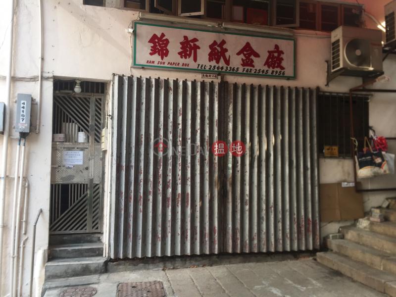 6 Mee Lun Street (6 Mee Lun Street) Soho|搵地(OneDay)(2)
