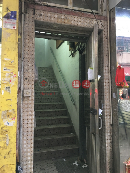 廣東道1074號 (1074 Canton Road) 旺角|搵地(OneDay)(3)