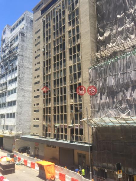 看通中心 (Kantone Centre) 柴灣|搵地(OneDay)(3)