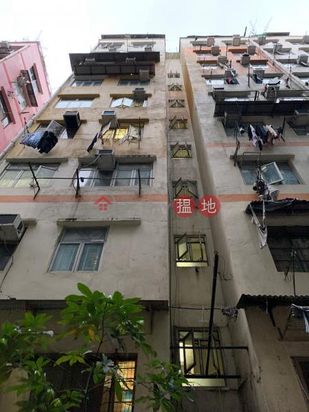 永耀街10號 (10 Wing Yiu Street) 土瓜灣|搵地(OneDay)(1)