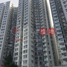 Kornhill Garden Block 8,Tai Koo, Hong Kong Island