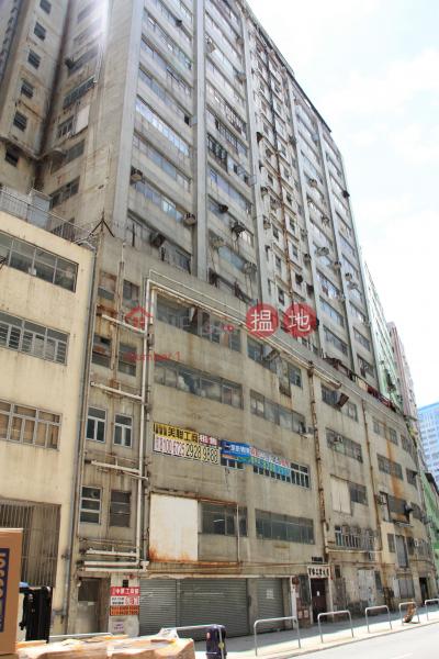 貨倉|屯門百勝工業大廈(Paksang Industrial Building)出租樓盤 (johnn-05859)