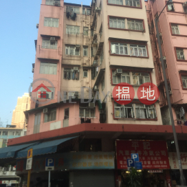 Fou Ming Building,Tsuen Wan West, New Territories