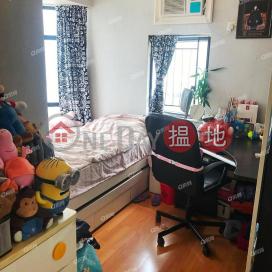罕有中層三房加儲物室《杏花邨50座買賣盤》|杏花邨50座(Heng Fa Chuen Block 50)出售樓盤 (QFANG-S95779)_3