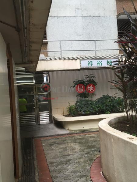 祥裕樓 (Cheung Yue House Cheung Wah Estate) 粉嶺 搵地(OneDay)(3)