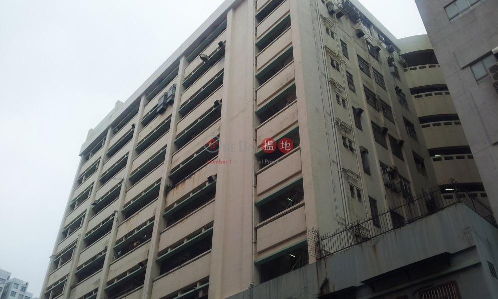 Transport City Building (Transport City Building) Tai Wai|搵地(OneDay)(1)