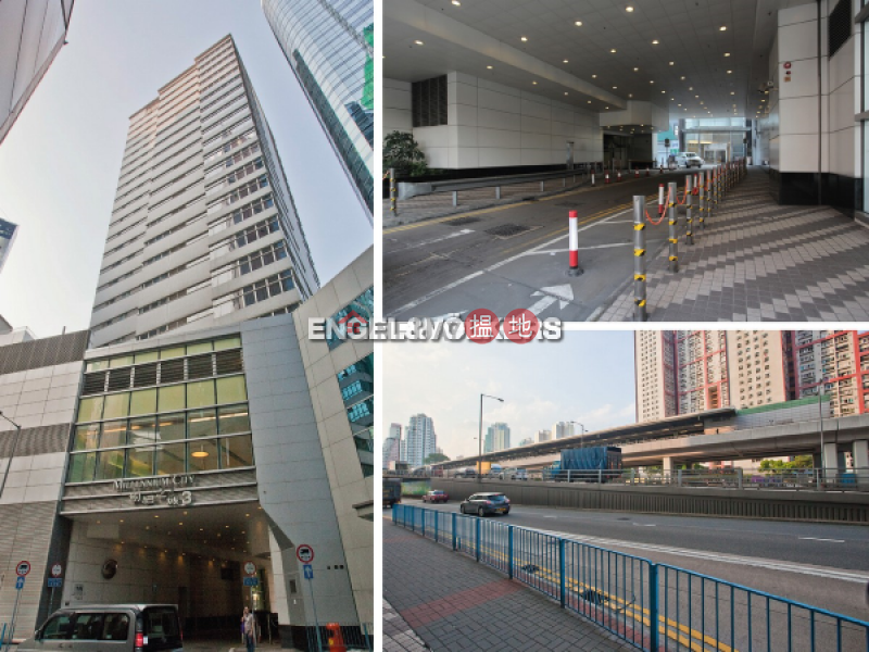Studio Flat for Sale in Kwun Tong, Millennium City 3 Tower 1 創紀之城三期一座 Sales Listings | Kwun Tong District (EVHK42682)