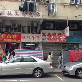 基隆街164-166號,深水埗, 九龍