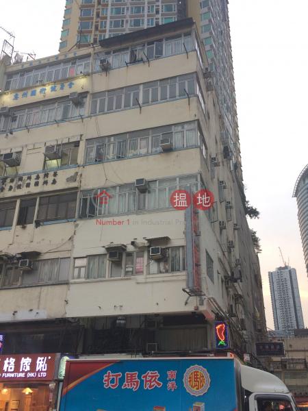 沙咀道232號 (232 Sha Tsui Road) 荃灣東|搵地(OneDay)(1)