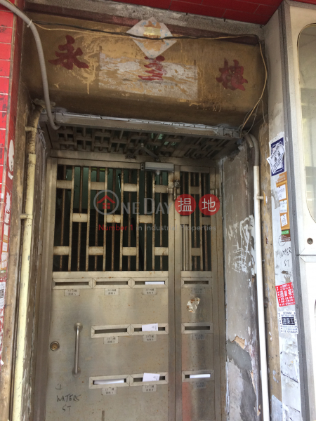 Wing To Building (Wing To Building) Sai Ying Pun|搵地(OneDay)(1)