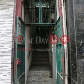 3-5 Nam Shing Street,Tai Po, New Territories
