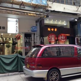 356-358 Portland Street,Mong Kok, Kowloon