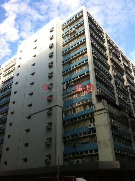 Fu Hang Industrial Building (Fu Hang Industrial Building) Hung Hom|搵地(OneDay)(2)