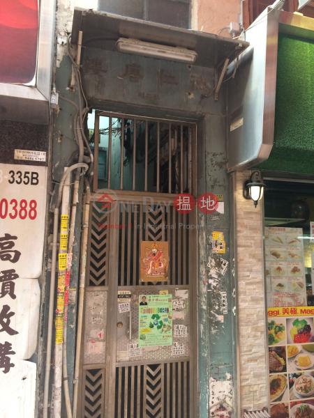 Tak Yan Building Stage 2 (Tak Yan Building Stage 2) Tsuen Wan East|搵地(OneDay)(2)
