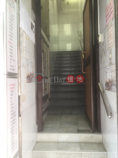 Wai Yip Commercial Building (Wai Yip Commercial Building) Central|搵地(OneDay)(2)