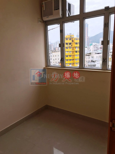 Property Search Hong Kong | OneDay | Residential Rental Listings NAM FUNG MAN