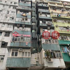 33A Ha Heung Road,To Kwa Wan, Kowloon