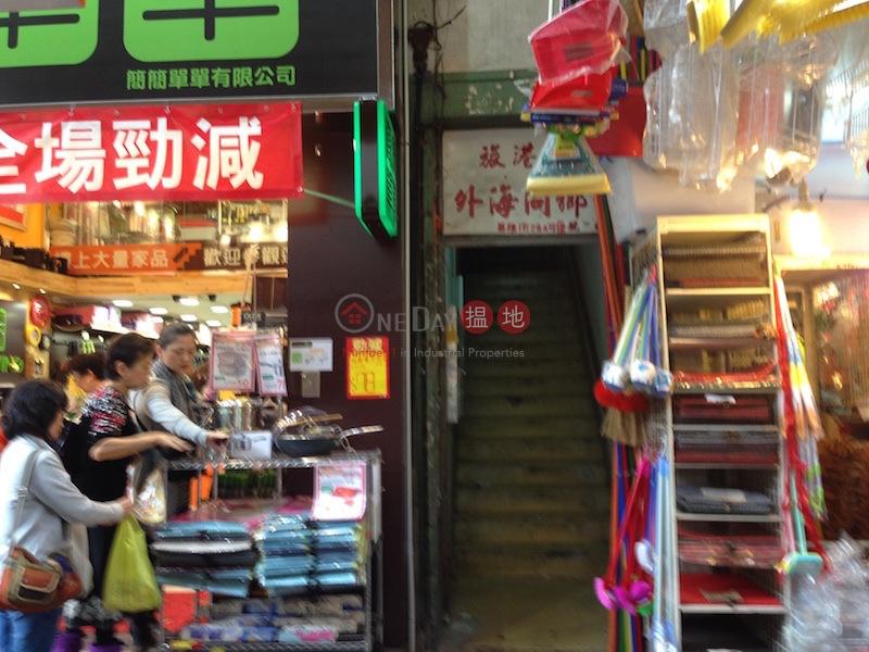 基隆街282-284號 (282-284 Ki Lung Street) 深水埗|搵地(OneDay)(2)