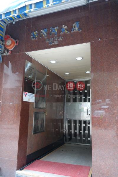 Saiwanho Building (Saiwanho Building) Sai Wan Ho 搵地(OneDay)(1)