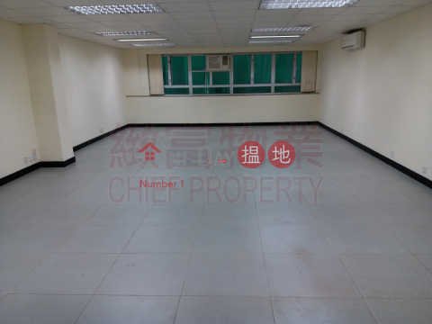 Efficiency House|Wong Tai Sin DistrictEfficiency House(Efficiency House)Rental Listings (skhun-05146)_0
