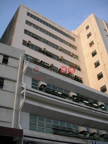 Zung Fu Aberdeen Garage (Zung Fu Aberdeen Garage) Wong Chuk Hang|搵地(OneDay)(1)
