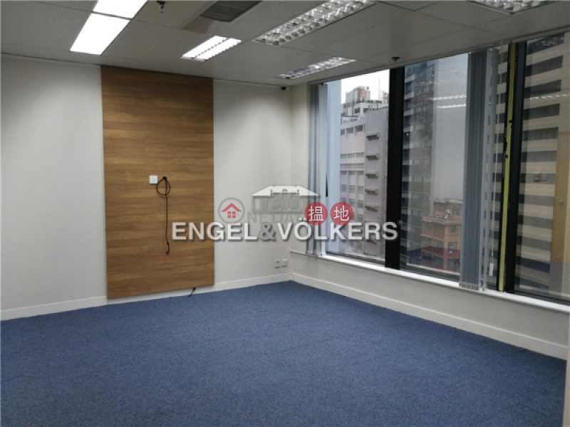 Property Search Hong Kong | OneDay | Residential, Rental Listings | Studio Flat for Rent in Wan Chai