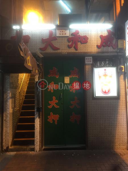 眾安街138號 (138 Chung On Street) 荃灣東|搵地(OneDay)(3)