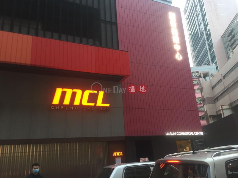 Lai Sun Commercial Centre (Lai Sun Commercial Centre) Cheung Sha Wan 搵地(OneDay)(3)