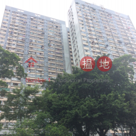 Cheung Hong Estate - Hong Shing House|長康邨 康盛樓